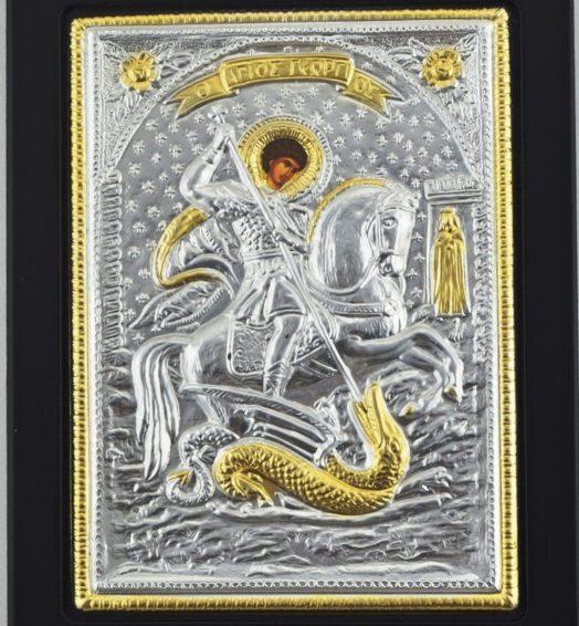 Icoana Sfantul Gheorghe