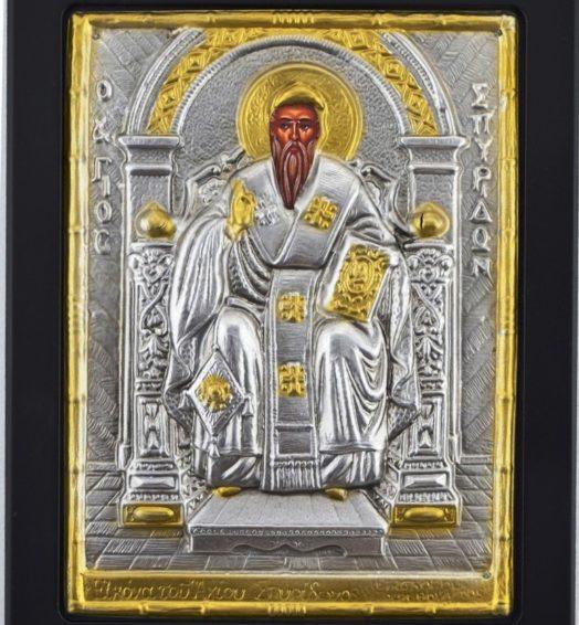 Icoana Sfantul Spiridon